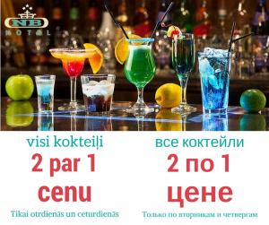 AFISA_kokteilu piedavajums